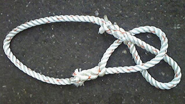大沢ロープ産業